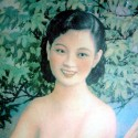 Free porn pics of Vintage Chinese Cheesecake 1 of 62 pics