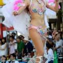 Free porn pics of asian japanese samba 1 of 11 pics