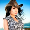 Free porn pics of Japanese Cow Girls 1 of 6 pics