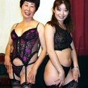 Free porn pics of Chinese Mother & Daughter 1 of 55 pics